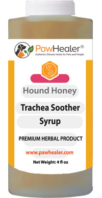 Hound Honey: Trachea Soother Syrup
